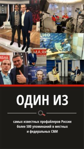 Об Ильи Анищенко
