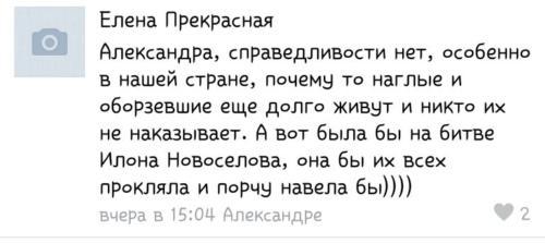Защитники Виктора Коэна 011