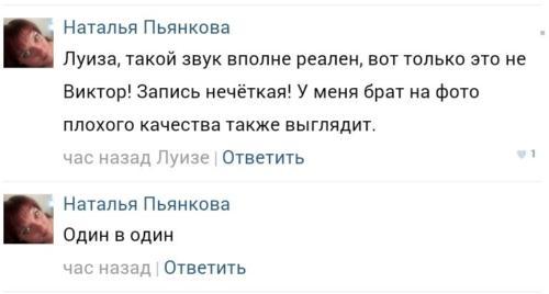 Защитники Виктора Коэна 016