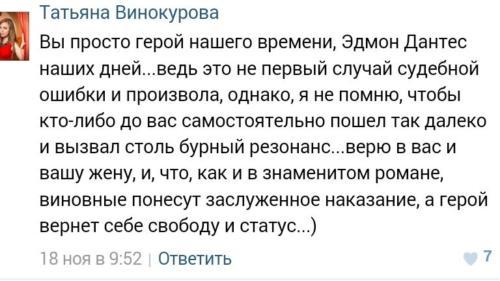 Защитники Виктора Коэна 021