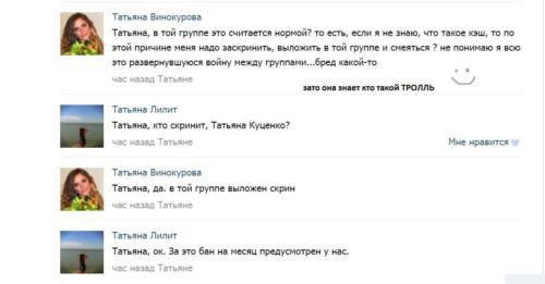Защитники Виктора Коэна 056