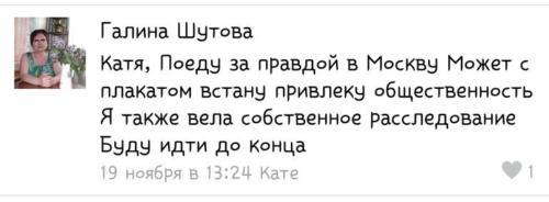 Защитники Виктора Коэна 059