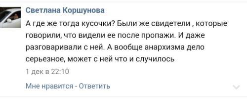 Защитники Виктора Коэна 062
