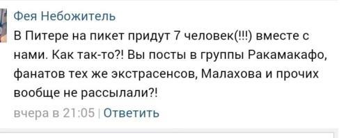 Защитники Виктора Коэна 074