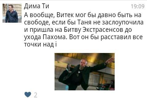 Защитники Виктора Коэна 077