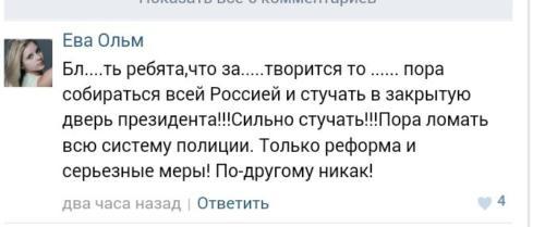 Защитники Виктора Коэна 080