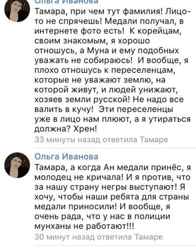 Защитники Виктора Коэна 082
