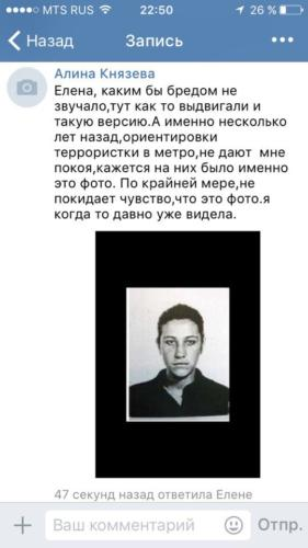 Защитники Виктора Коэна 087