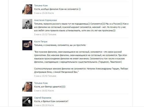 Защитники Виктора Коэна 102