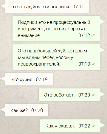 Виктор Коэн с женой в Whatsapp 009