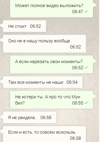 Виктор Коэн с женой в Whatsapp 012